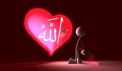 Heart-Allah1